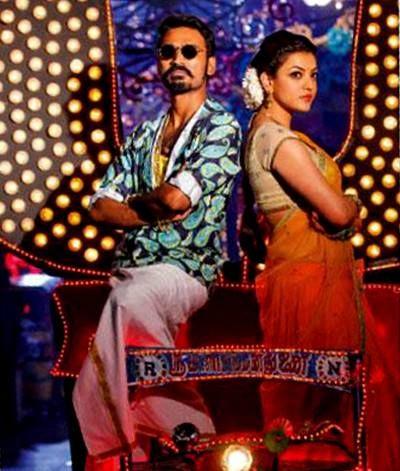 Actor Dhanush Maari Movie First Look Posters Kollywoodstar.com | Kollywoodstar.com
