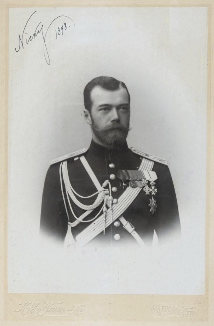 tsar nicholas ii of russia Nicholas ii or nikolai ii (russian: николай ii алекса́ндрович, tr nikolai ii aleksandrovich 18 may [os 6 may] 1868 - 17 july 1918.