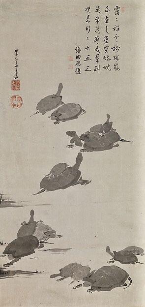 伊藤若冲筆 鎌田鵬 (柳泓) 賛 亀図 Turtles. Itō Jakuchū (Japanese, 1716–1800) Inscribed by Kamata Hō (Japanese, 1754–1821). late 18th century Japanese hanging scroll; ink on paper. Promised gift to The Met.