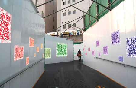 #QR - QR Code Museum ... How cool to create one of these in the school corridor
