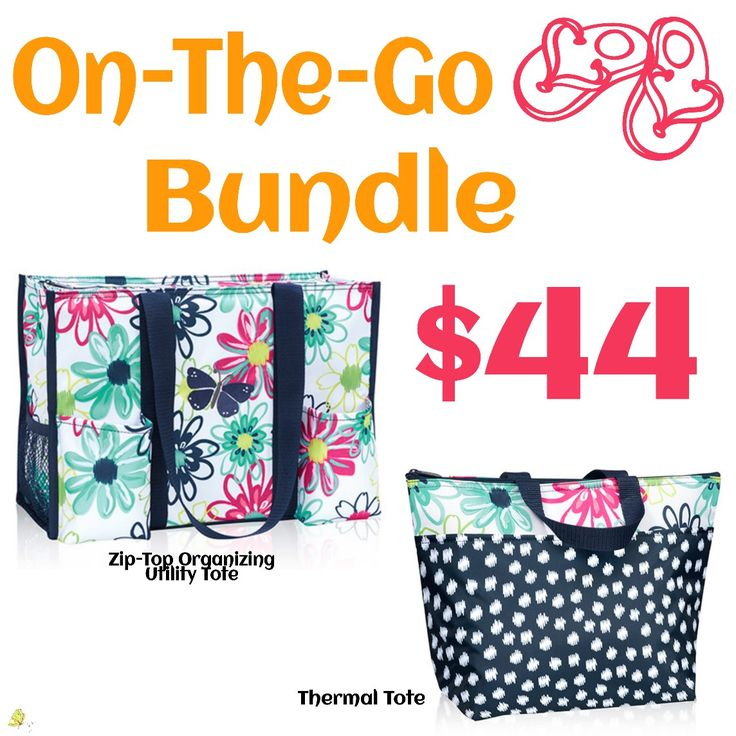Thirty One June Bundle www.totes4u.com