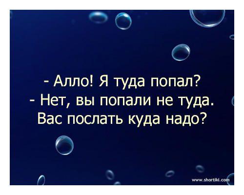 Супер! / АйДаПрикол :)