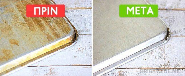 10 πολύ χρήσιμα κόλπα που θα σας κάνουν ειδικούς στο καθάρισμα -idiva.gr