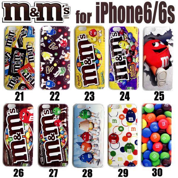 【楽天市場】【10P27May16】NEW!m&m's【エムアンドエムズ】エムアンドエムズ iPhone6/6s ハードケース 全10タイプ iPHONE6対応 メール便対応【アイフォーン】【アイホン】【スマートホン】【スマホケース】【パロディ】 【ハード】【ドコモ】【ソフトバンク】【au】:ROOTS STREET WEAR