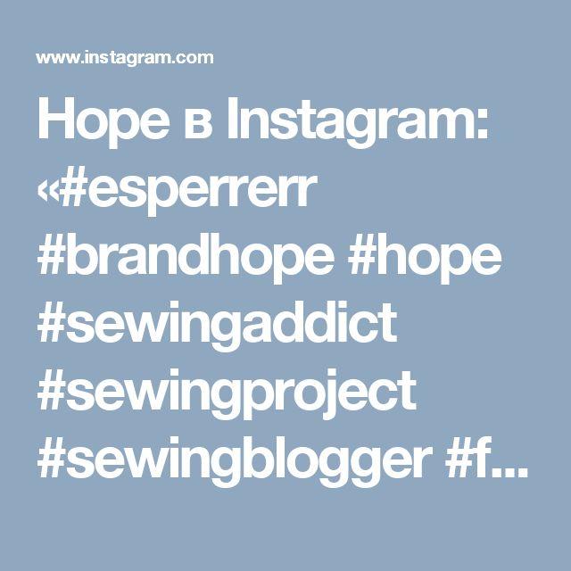 Hope в Instagram: «#esperrerr #brandhope #hope #sewingaddict #sewingproject #sewingblogger #fashion #style #instastyle #burdastylegermany #burdastyle…»