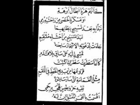 QASEEDATHUL BURDHA SHAREEF قصيدة البردة الشريف  التوسّل بالنبيّ محمّدٍ ص...