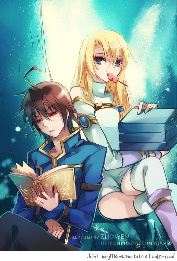 legend of the legendary heroes relationship