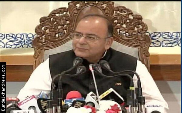 Jaitley said that talks must be within the Constitution and sovereignty of the country