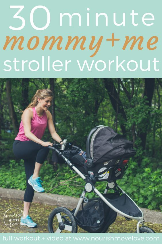 30 Minute Outdoors Cardio + Strength Mommy + Me Stroller Workout. Walk, job, or run the cardio intervals, and get total body strength training in with six power moves! Lunge, knee drives, chair squats, leg lifts, oblique crunches, glute stamps, warrier 3 pose. Enjoy the summer / fall weather and get your workout done all in one! | www.nourishmovelove.com