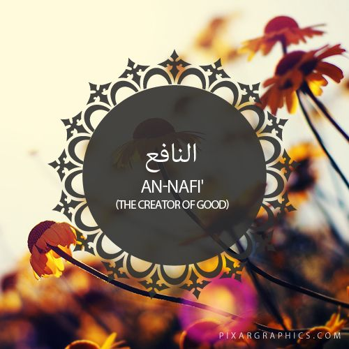 An-Nafi',The Creator of Good,Islam,Muslim,99 Names
