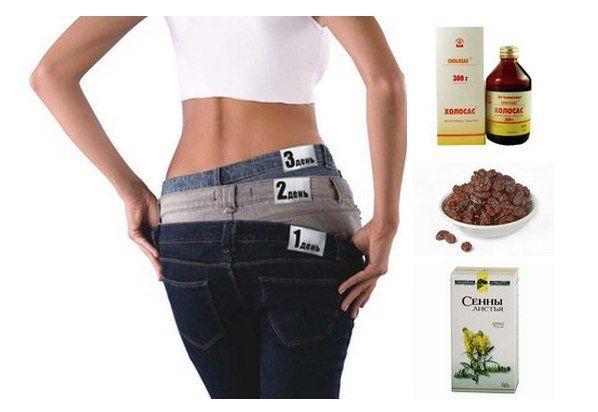 Великолепная тройка для похудения! | Женский журнал