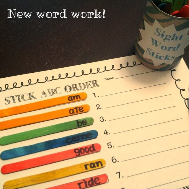 Sight Word Sticks: New Daily 5 Word Work Idea! with free printable!