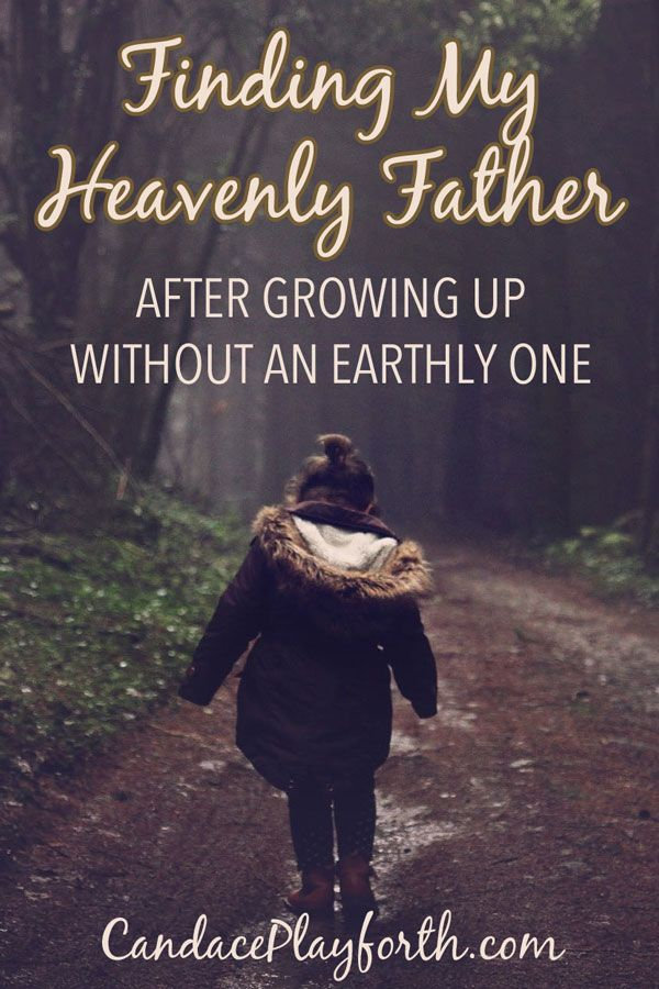 essay on growing up without a father Obviously, being an only child means that your parents have only you to spend  the  as an only child, you may grow up to be more independent and able to  fend for yourself better,  by reading this essay my views changed  i'm an only  child and growing up without any siblings was really hard because i.