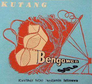 Indonesian Old Commercials:KUTANG ( Bra ) Begawan Solo, Kwaliteit tetap terdjamin Istimewa.Bra advertisement.
