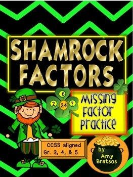 This St. Patrick's Day themed math product contains 4 practice pages in which students determine the missing factor in an equation with 3 factors and a product between 10-100. The product is displayed on the middle of a shamrock. Two factors are given on the shamrock leaves, leaving one blank shamrock leaf for