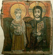 Antiquité tardive — Wikipédia