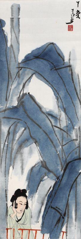 Dáma pod banánovníkem / Orientální umění