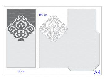 Remolino de filigrana papel sobre la boda 4 x 6 por EasyCutPrintPD