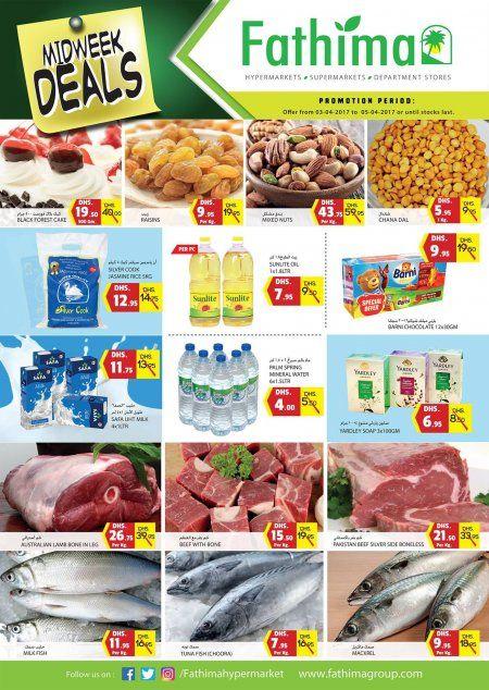 عروض فاطمة هايبر ماركت الإمارات بر دبي من 3 حتى 5 إبريل 2017    Fathim Hypermarket UAE Bur Dubai offers from 3 to 5 Apr 2017