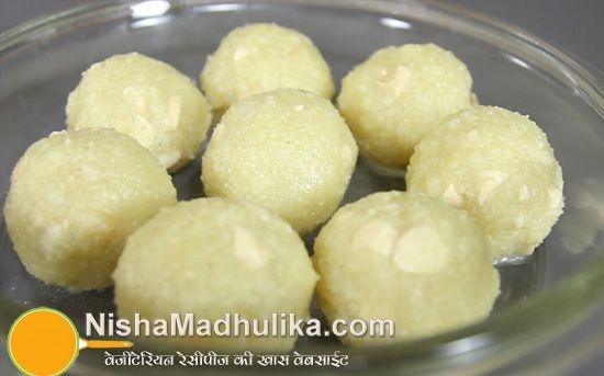 How to make Khoya Ladoo in Microwave