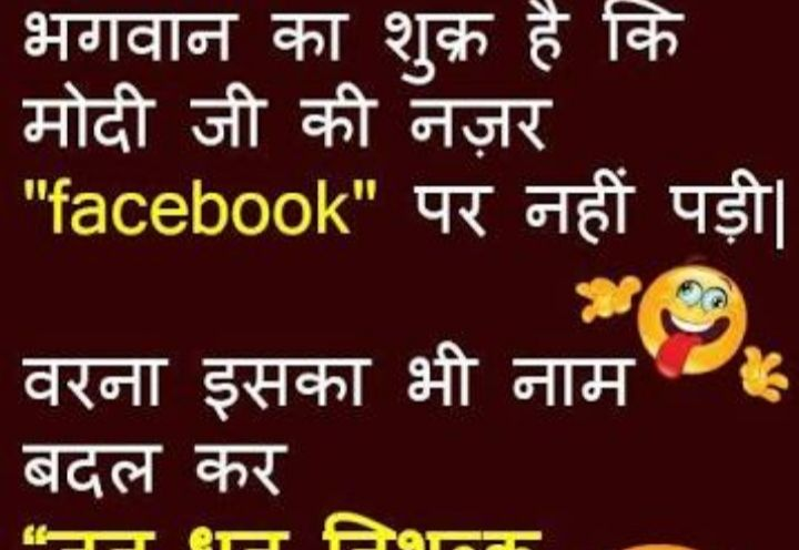 Best Jokes Comedy Husband Wife Quotes And Riddles Hilarious Funny For Friends Latest Kids In Hindi In 2020 Funny Status Quotes Funny Joke Quote Jokes Quotes