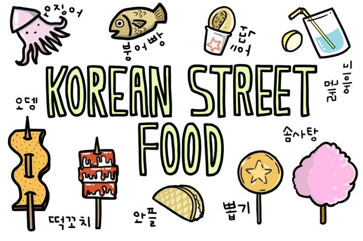 Sure, you can get Korean BBQ in any Koreatown, USA. But these local snacks are best enjoyed on the streets of Korea, made fresh for you by an ajumma who's been in the fried food game for years.