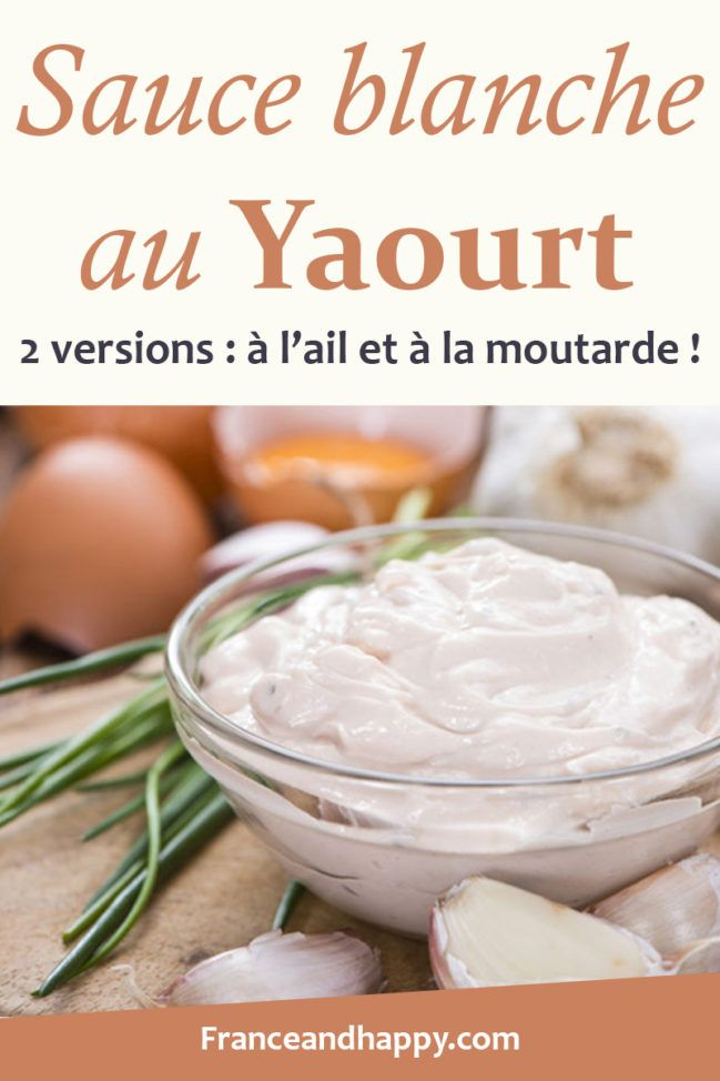 Sauce blanche au yaourt : 2 versions à l'ail et à la moutarde ! Une façon saine d'accompagner ces apéritifs et ces plats :)