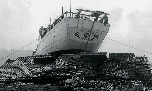 Muestra de la fuerza del tsunami de 1960