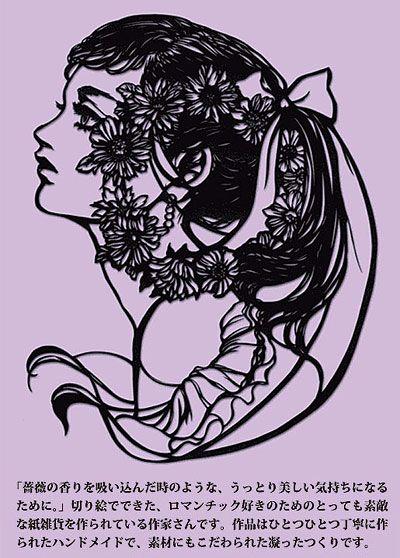 ロマンチック好きのための「切り絵雑貨」 - 不思議の国のアリスグッズ アリスモチーフ雑貨 *アランデル*【公式通販】