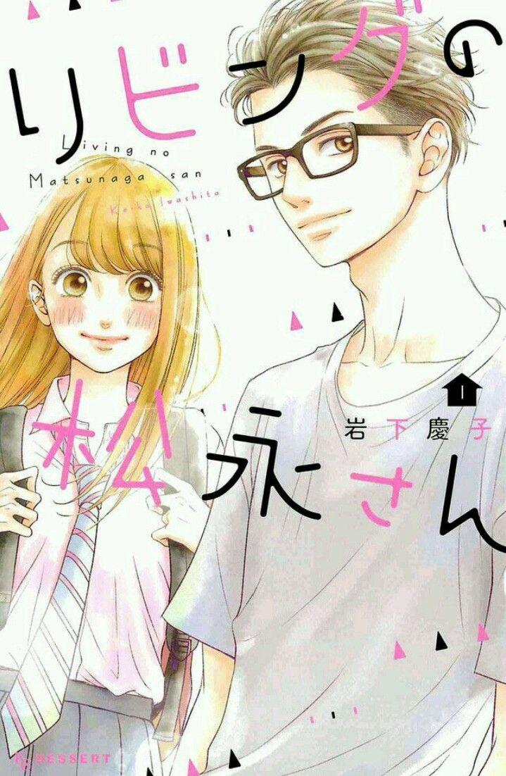 Living Matsunaga San Manga Primeiros Encontros Shoujo Manga Manga
