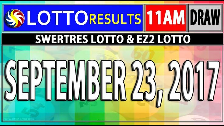 PCSO 11AM LOTTO RESULTS TODAY | SEPTEMBER 23, 2017 (SWERTRES & EZ2 LOTTO)