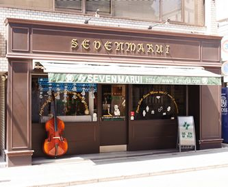 大阪市北区の南森町から徒歩4分 ヨーロッパ風の店構えの安心の質店です。