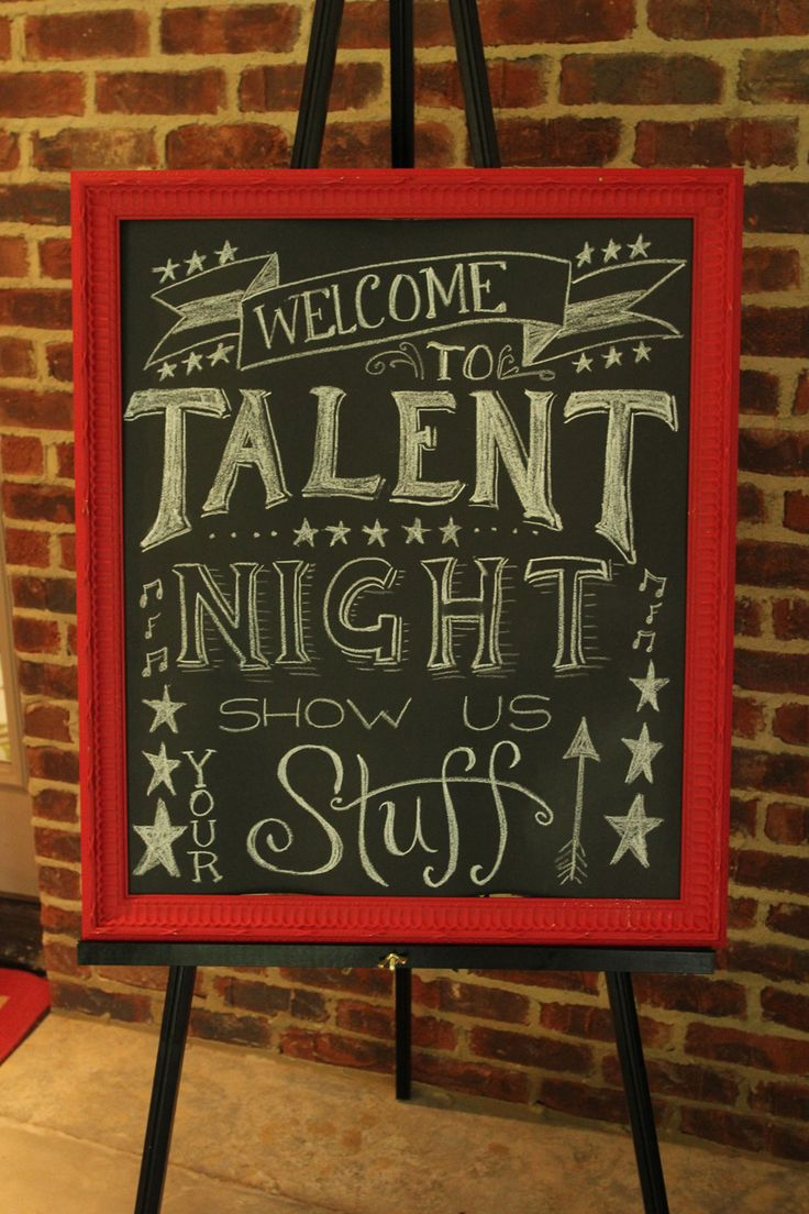 school talent show decorating ideas | Talent Show Party: A Night With the Stars