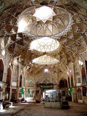 Qom - Iran