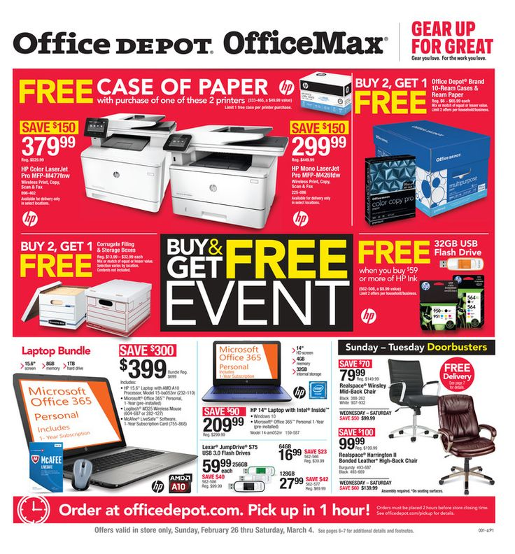 Office Depot / OfficeMax Ad February 26 - March 4, 2017 - http://www.olcatalog.com/office/office-depot-weekly-ad.html