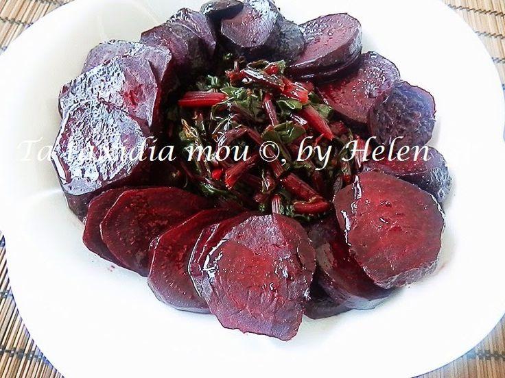 Τα ταξίδια μου : Παντζάρια Ψητά Σαλάτα – Baked Beet Salad