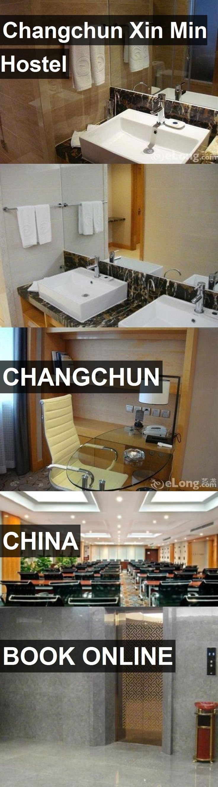 Hotel Changchun Xin Min Hostel in Changchun, China. For more information, photos, reviews and best prices please follow the link. #China #Changchun #ChangchunXinMinHostel #hotel #travel #vacation