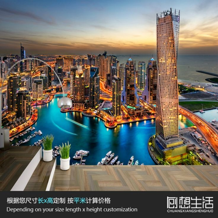 18.00$  Watch now - http://ali49d.shopchina.info/1/go.php?t=1921869534 -  Dubai city night scene 3D wallpaper for wall 3d photo mural wallpaper for living room TV background wallpaper customization  #aliexpresschina