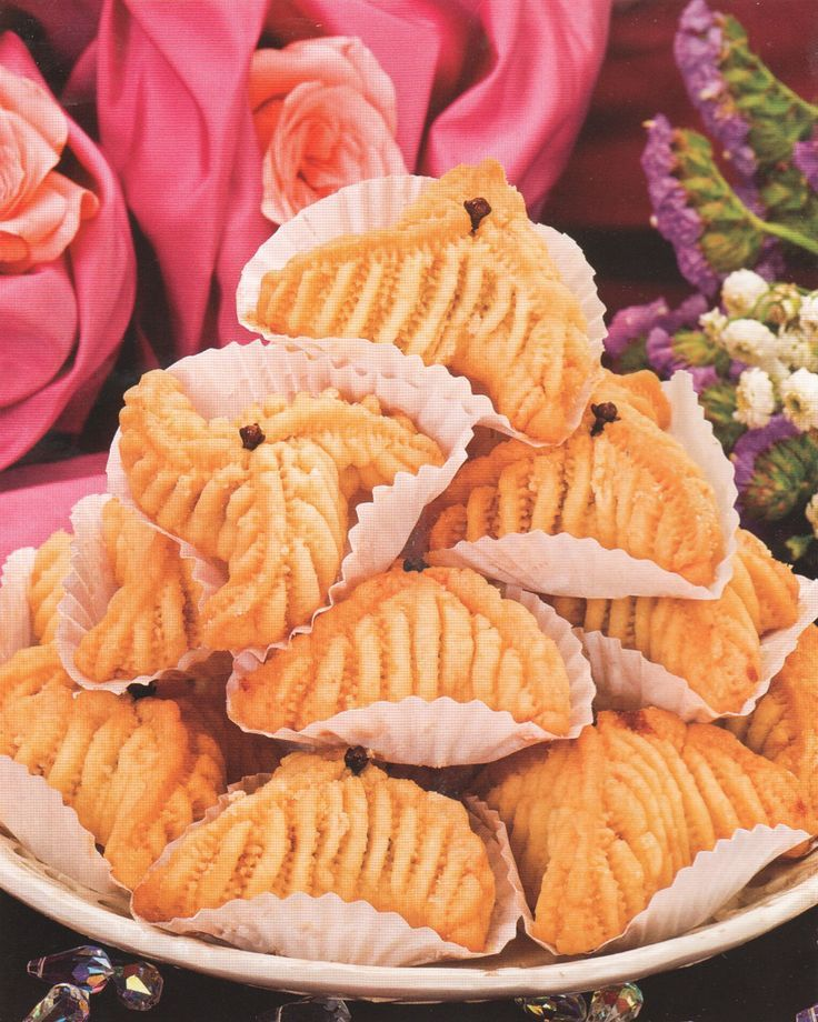 Gâteaux Algériens De Samira Tv: Gateaux Katifa Samira Tv