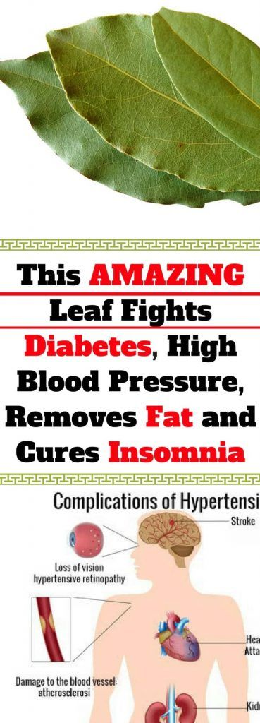 This AMAZING Leaf Fights Diabetes, High Blood Pressure, Removes Fat and Cures Insomnia! Read This!!!!