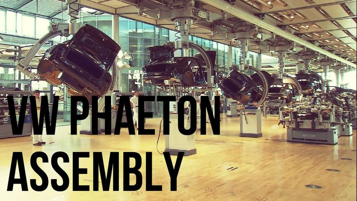 How Do They Do It: Volkswagen Phaeton Assembly Line #howdotheydoit #volkswagen #phaeton #cars #autos #tech #technology #engineering #assemblage #germany