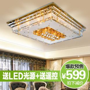 Aliexpress Buy Led Ceiling Light Quality Luxury Living Room Lights Modern Rectangle Crystal