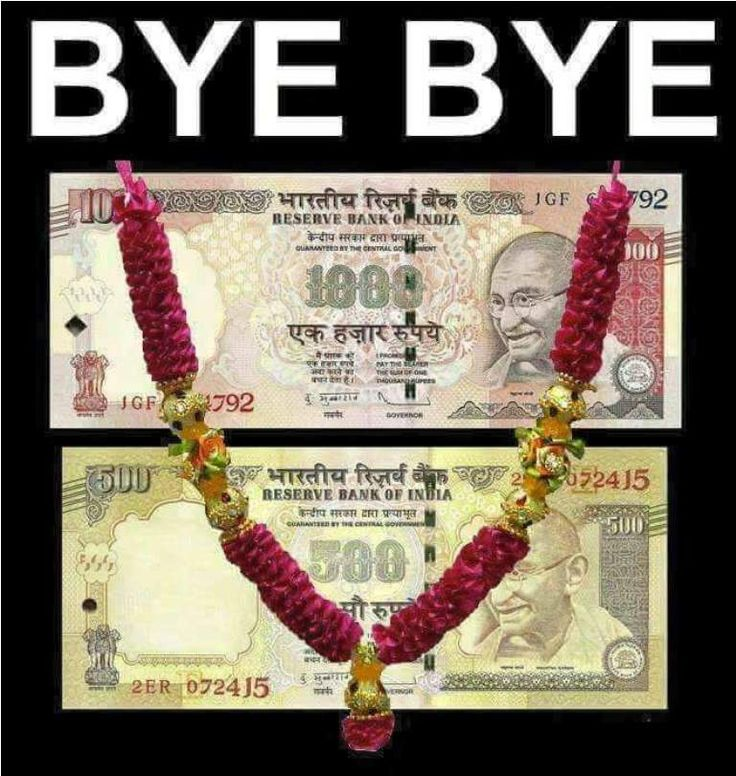 Funny Comment on 500 and 1000 Rupee Note.