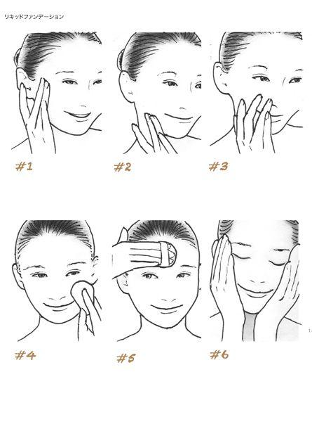 リキッドファンデーションは指の使い方がポイント。指の使い方しだいで、カバー力、透明感の調節が自由にできます。