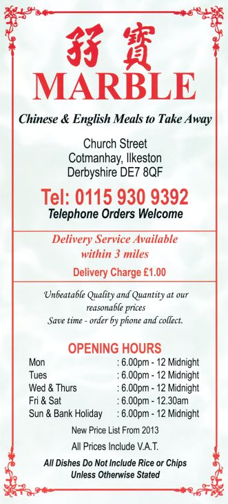 Menu for Marble Chinese takeaway on Church Street, Cotmanhay in Ilkeston DE7 8QF. For the full menu.. http://www.menulation.com/marble-chinese-takeaway-ilkeston-menu.html #Chinese #takeaway #menu #takeawaymenu #Ilkeston #Derbyshire