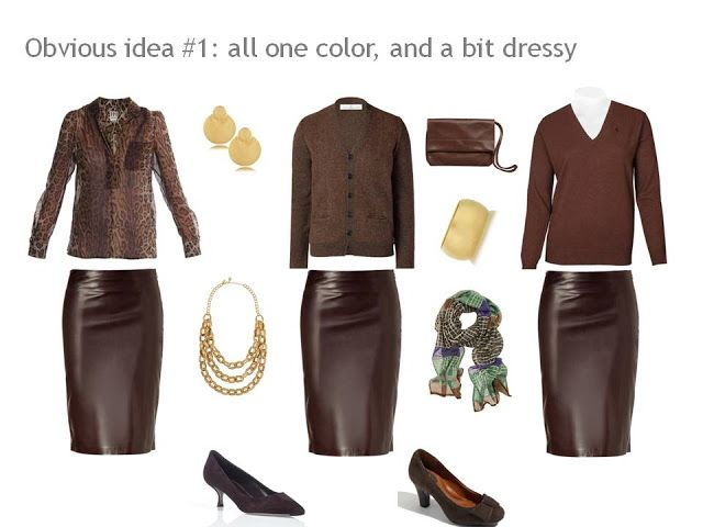 Gorgeous browns: leather skirt