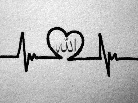Verily, in the remembrance of Allah do hearts find rest. 13:28
