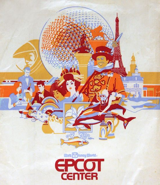 Epcot Center. I think I have this image on a shopping bag up in my childhood bedroom closet.