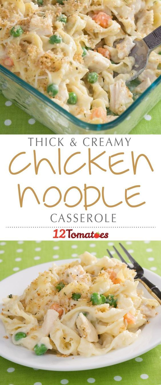 Chicken noodle soup is the quintessential American comfort food and somehow always manages to make us feel better, whether we're under the weather or just had a rough day. While we love the traditional soup, we're more a fan of hearty casseroles, so turning this dish into a smooth and cheesy baked meal was a no-brainer!