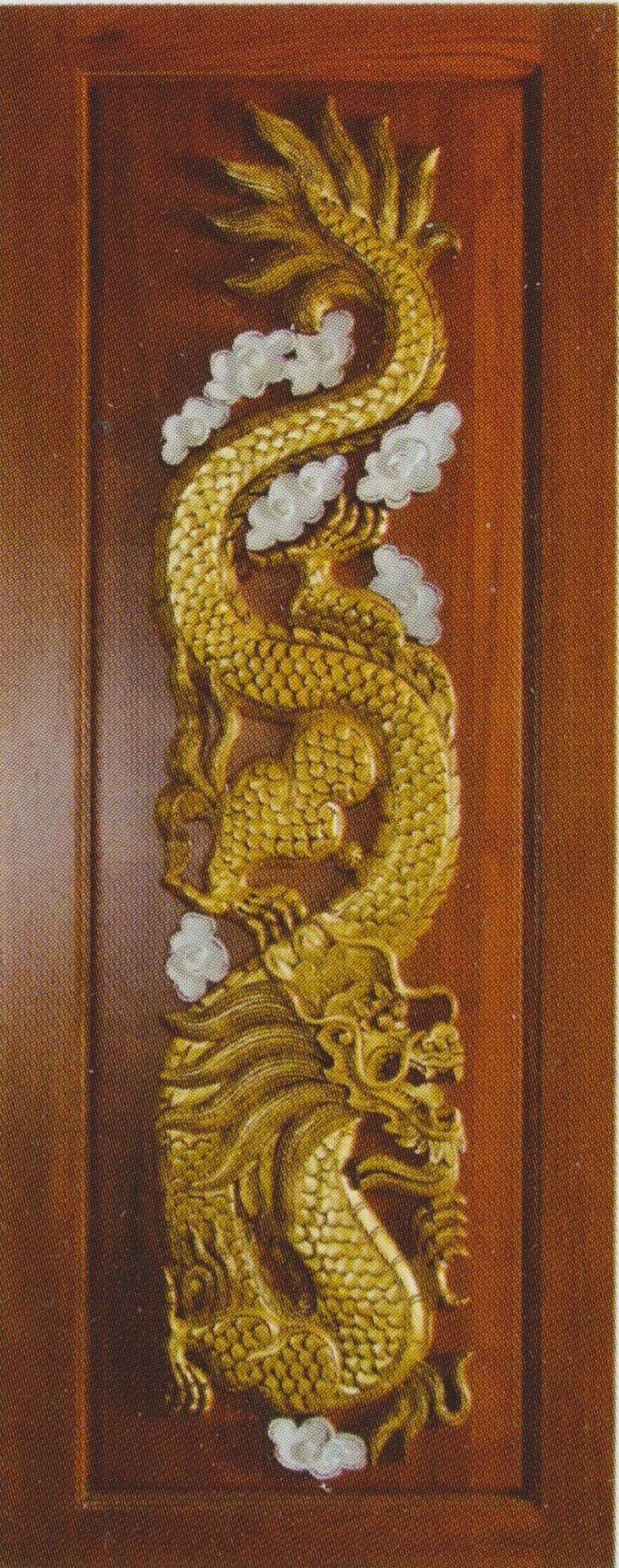 Modern custom carving solid teak wood interior exterior entry entrance front french doors design with gold dragon details. - - Amazon.com